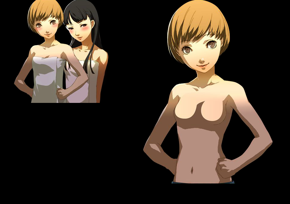 Persona 4 Chie Nude photo 29